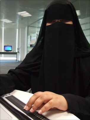 Fatima Abusharida