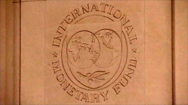 Logo on IMF building