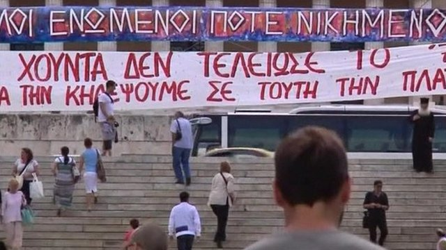 Greek protest banner