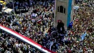 YouTube image said to be of mass protest in Hama on 1 July