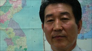 South Korean pastor Chon Gi-wan