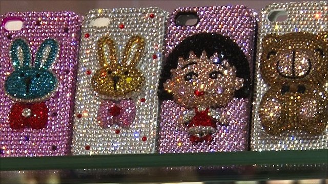 HanHan World phone covers