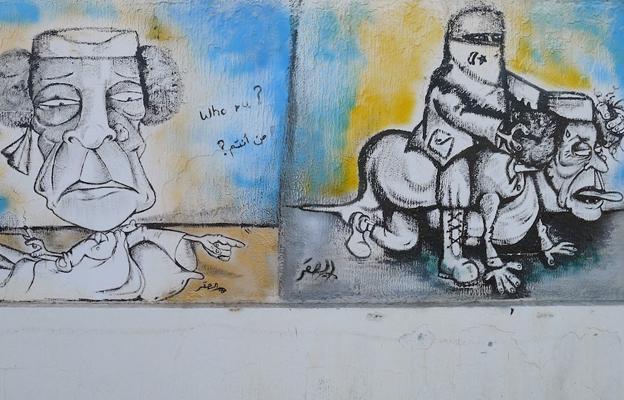 Graffiti in Liberation Square, Misrata, 1 July
