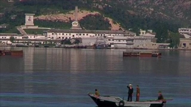Boat on waters surrounding Mount Kum-gang resort