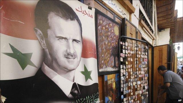 Assad poster