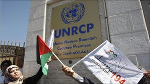Palestinian protesters hold flags in support of the Palestinians' United Nations bid for statehood during a protest outside UN offices in Ramallah (19 Sept 2011)