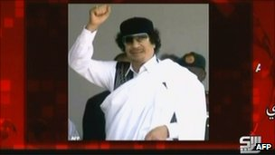 A screengrab of Col Gaddafi's audio address on the Al-Rai network. Copyright: AFP photo/ Ho / Al-Rai Television