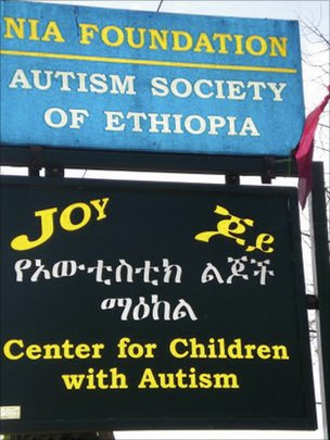 oy Centre for Children with Autism