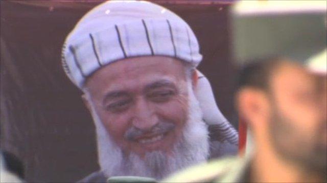 Banner of High Peace Council chief Burhanuddin Rabbani