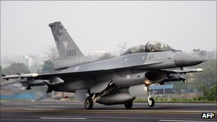 File image of an F-16 fighter in Tainan city, Taiwan, on 12 April 2011