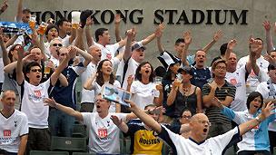 Tottenham Hotspur fans in Hong Kong