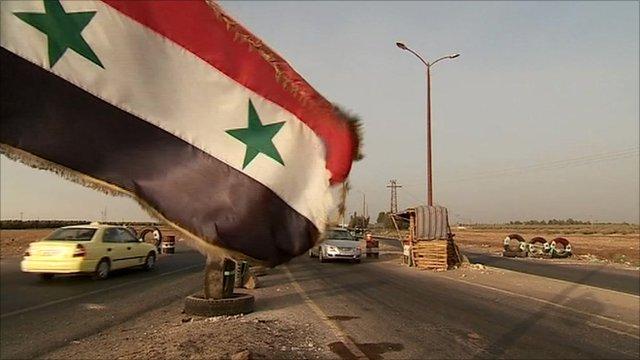 Entrance to Deraa