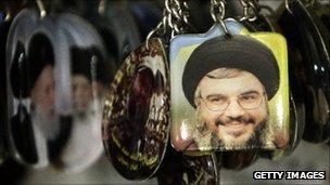 A keyring showing the image of Hezbollah leader Hasan Nasrallah