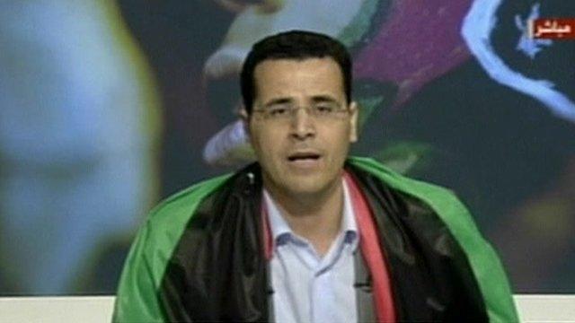 Libyan television presenter