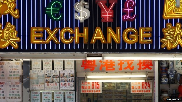 Currency exchange outlet in Hong Kong
