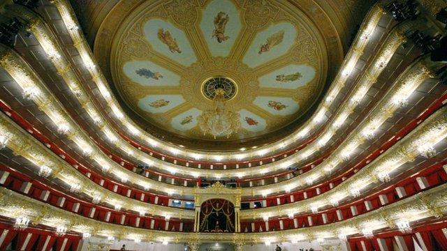 Main hall of Moscow's Bolshoi theatre