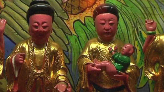 Taiwan's fertility goddess