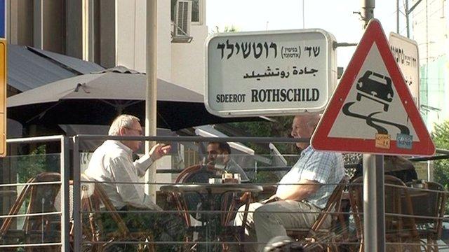 Rothschild Street