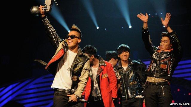 Korean boy band Big Bang