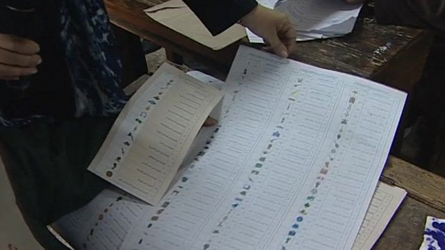Ballot paper in Cairo polling station