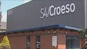 Pencadlys S4C, Llanisien, Caerdydd
