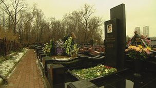 The cemetery where Sergei Magnitsky is buried