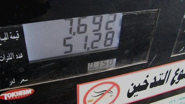 Petrol pump in Zawiya, Libya