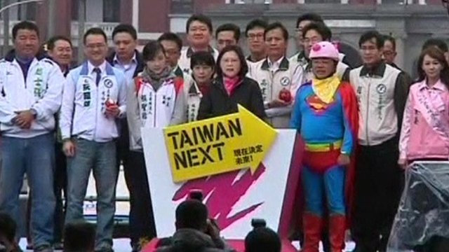 A Taiwanese presidential candidate