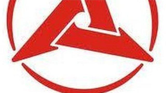 Sany Group logo