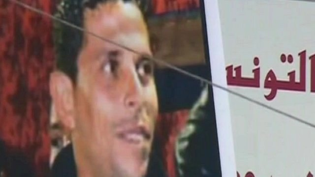 Poster of Mohamed Bouazizi