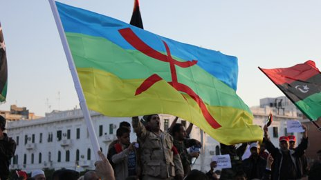 The Berber, or Amazigh, flag being flown in Martyrs' Square, Tripoli