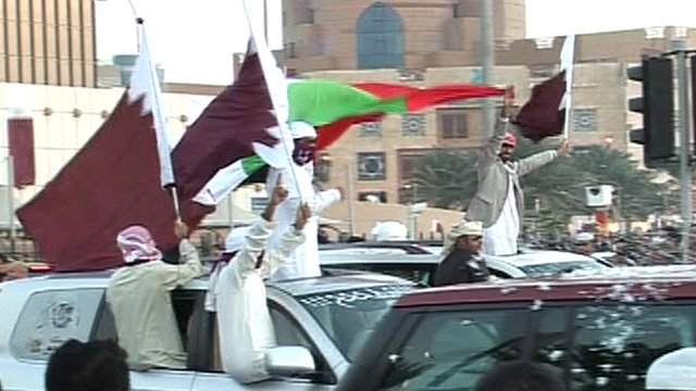 Celebrations during Qatar National Day