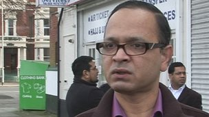 Victim Muhammad Ali Syed