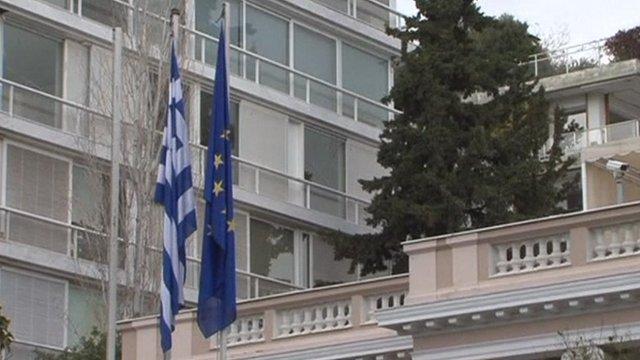 Greek and EU flag