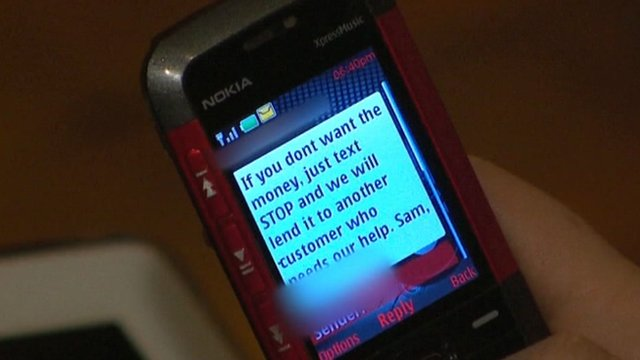 A text message about credit or compensation