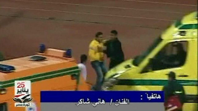 Ambulances at the football match in Port Said