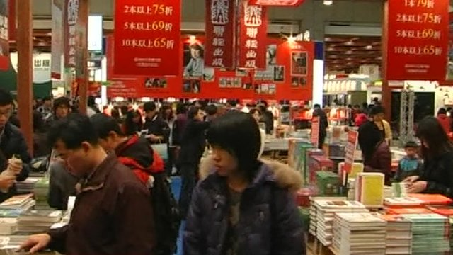Taipei International Book Exhibition