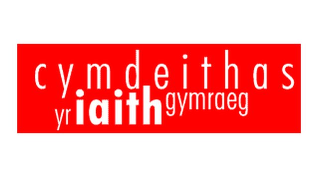 Logo Cymdeithas yr Iaith Gymraeg