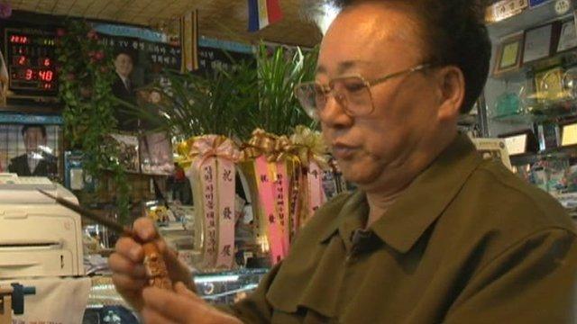 Kim Jong-il lookalike
