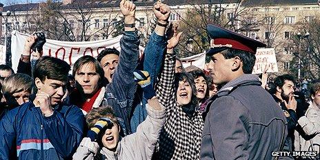 Bulgarian street demonstrations
