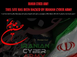 Website hacked by the so-called Iranian Cyber Army