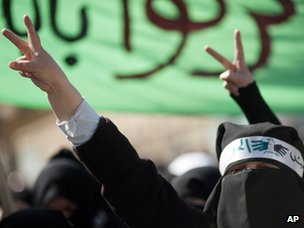 Women at a protest in Idlib (9 March 2012)
