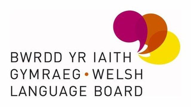 Logo Bwrdd yr Iaith Gymraeg