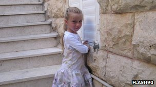 Miriam Monsonego, daughter of school headmaster Rabbi Yaacov Monsonego, who was killed at the Ozar Hatorah School in Toulouse.