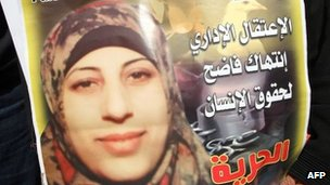 A poster depicting Palestinian prisoner Hana Shalabi