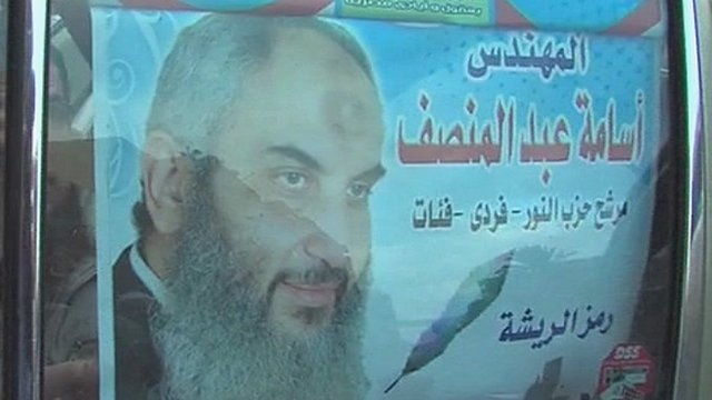 A poster for an Islamist MP