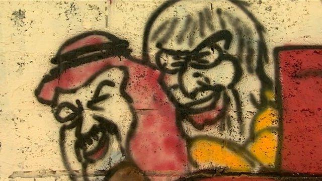 Graffiti of Bahrain's King Hamad and F1 boss Bernie Ecclestone