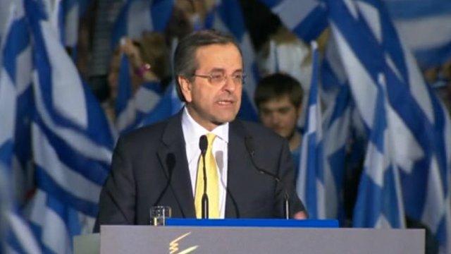 Antonis Samaras, New Democracy