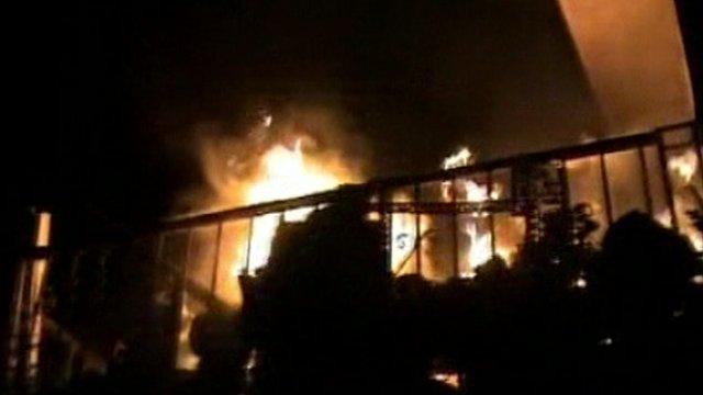 Fire at a Rehab centre in Peru