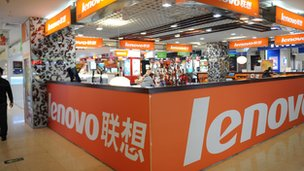 Lenovo counter